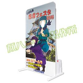 高強度スチレンパネル 64,470円(税抜)
