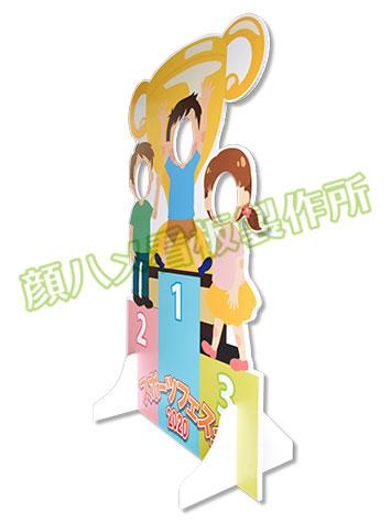 ペーパーボード 56,300円(税抜)