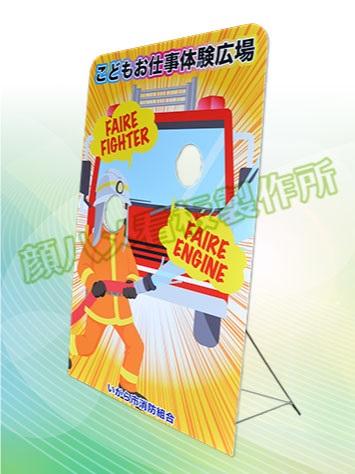 紙 + スチレンパネル 17,600円(税抜)